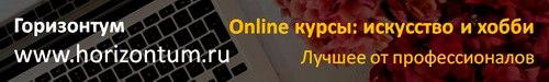 Обучение, выставки и галереи Петербурга